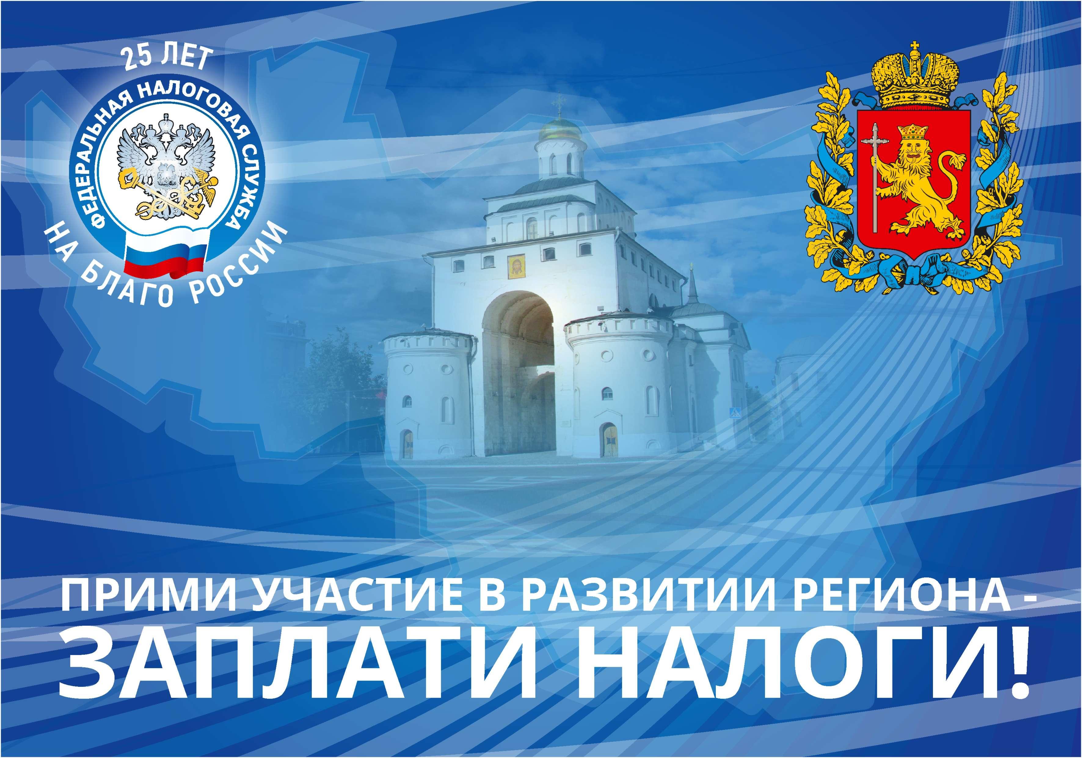 Всероссийский конкурс психолог